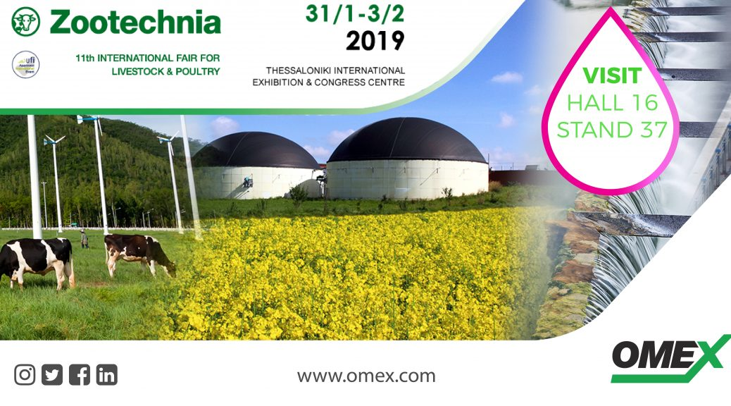Are you attending Zootechnia? Come and visit us!
